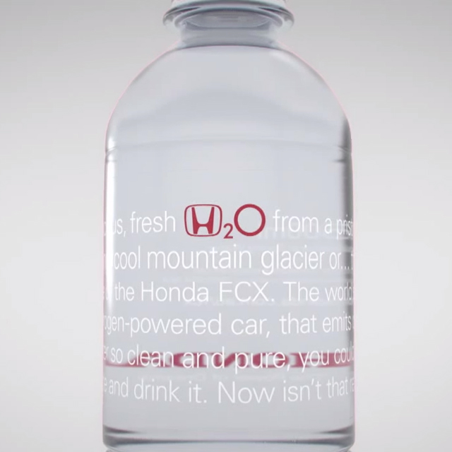 Illustration de Honda H2O